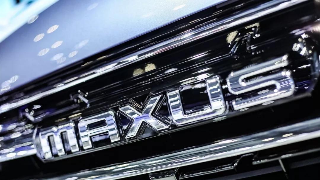 noticias Maxus