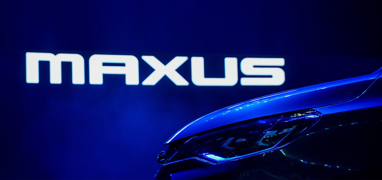 maxus motor