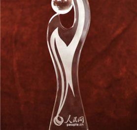 people-cn-premio-a-la-mejor-marca-influyente-del-ano-2015