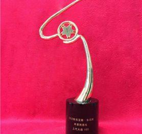 sohu-auto-premio-al-mejor-vehiculo-comercial-2011